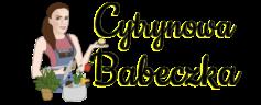 Cytrynowa Babeczka